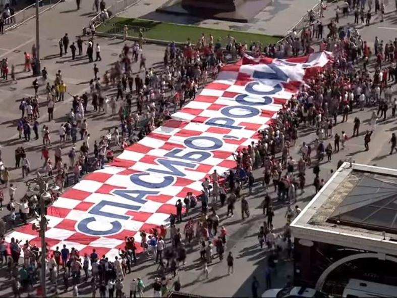 Большой флаг