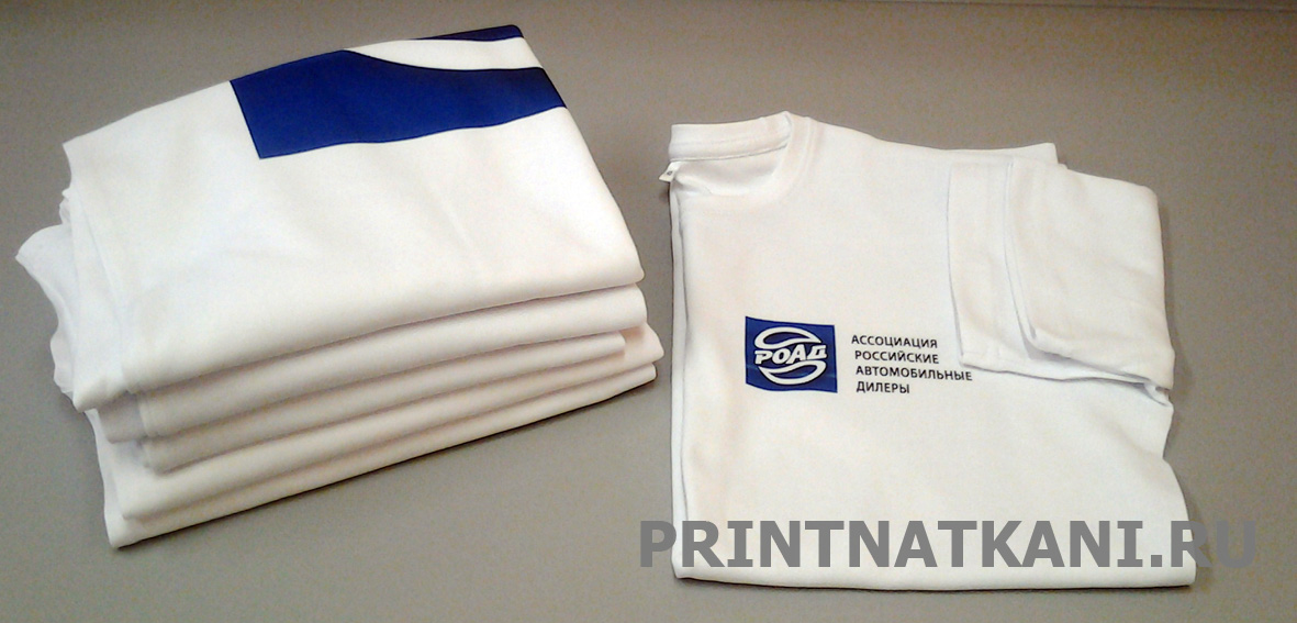 Цены на печать на футболках: printnatkani.ru/futbolki_mayki