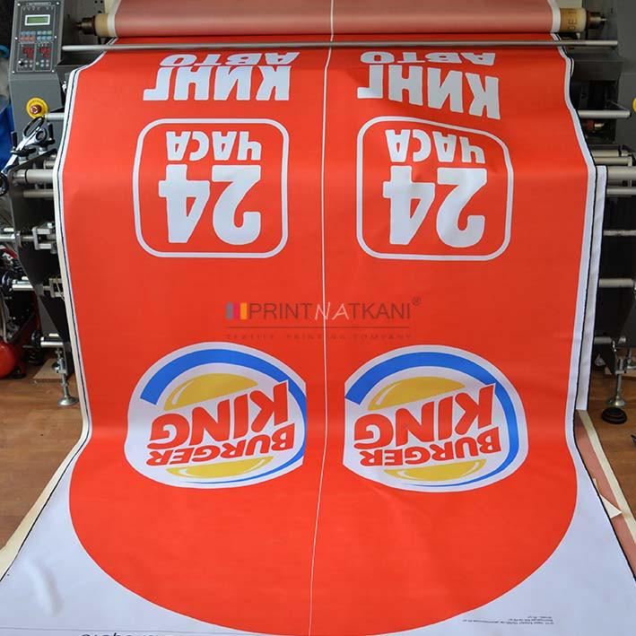 Печать логотипа на ткани