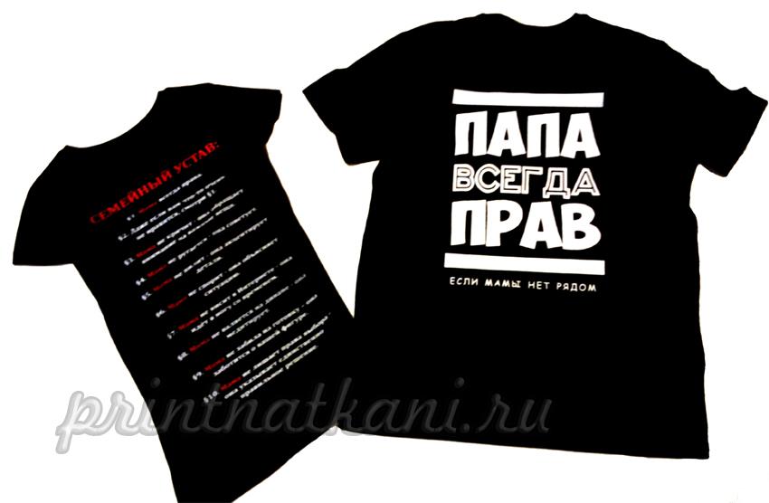 фото на футболке в москве