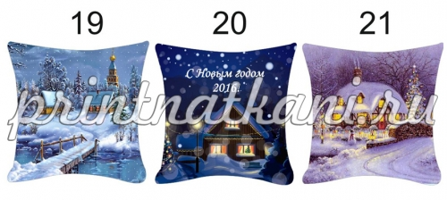 шаблон подушек к новому году