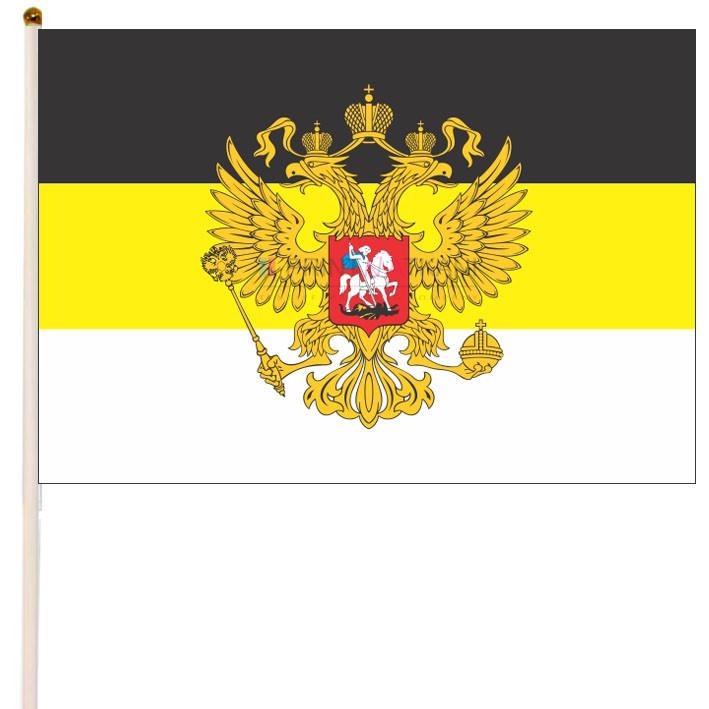Герб с флагом российской империи