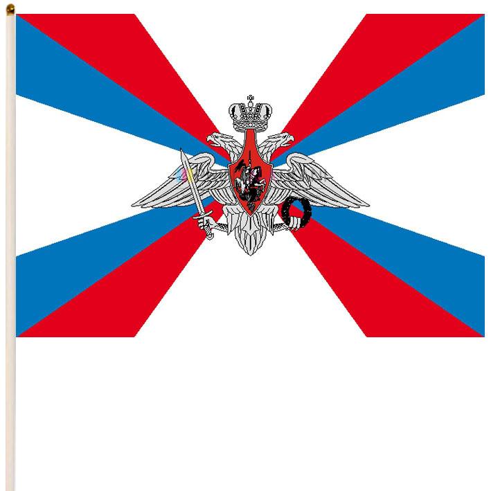 Флаг Министерства обороны России