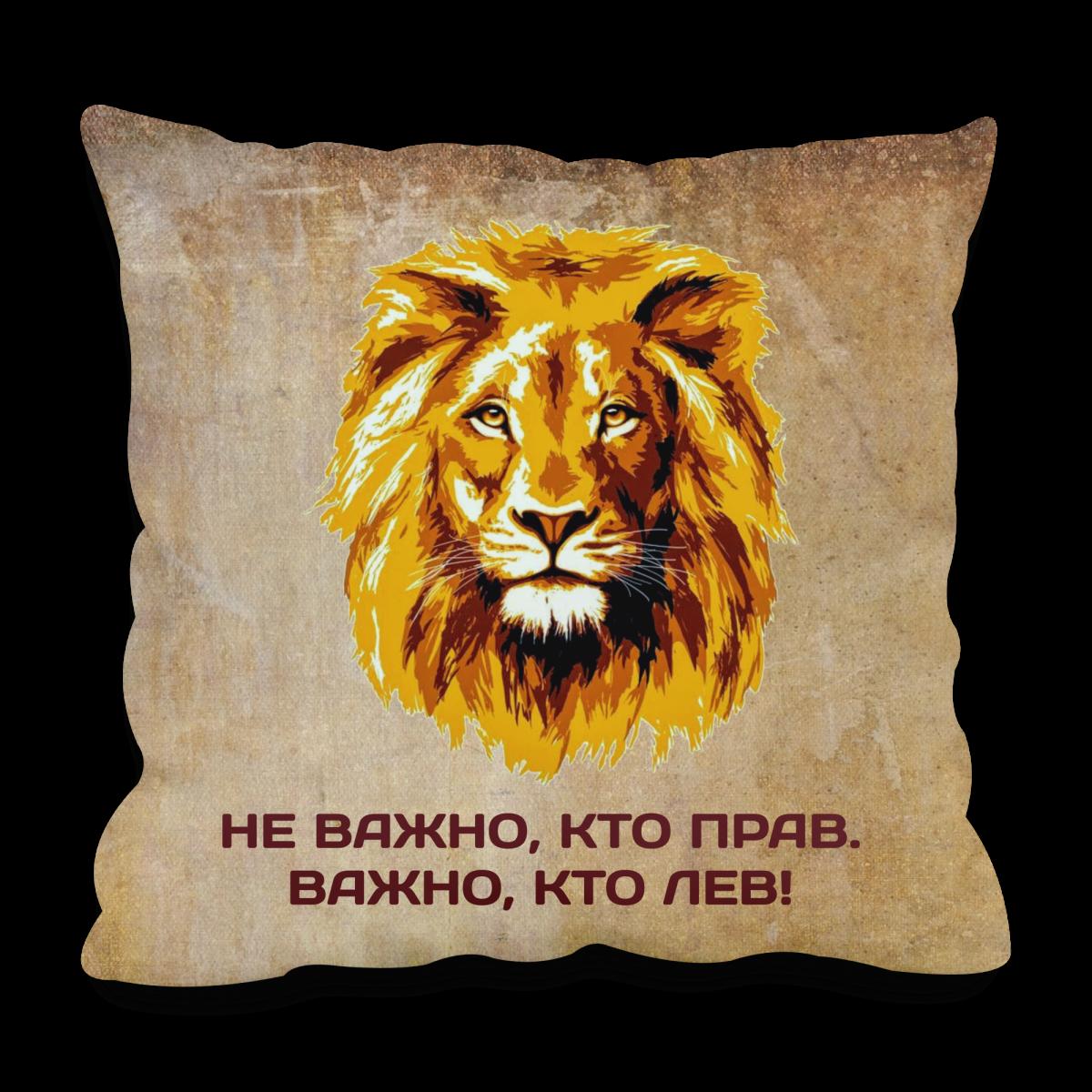 Подушка со львом