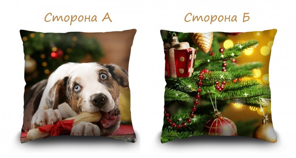 """Подушка """"Год собаки №4"""""""