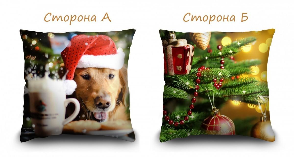 """Подушка """"Год собаки №2"""""""